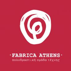 Πολυδραστική Ομάδα fabrica athens