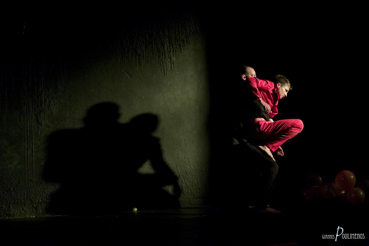 ΧΧΧΥ- Aniline Dancetheater