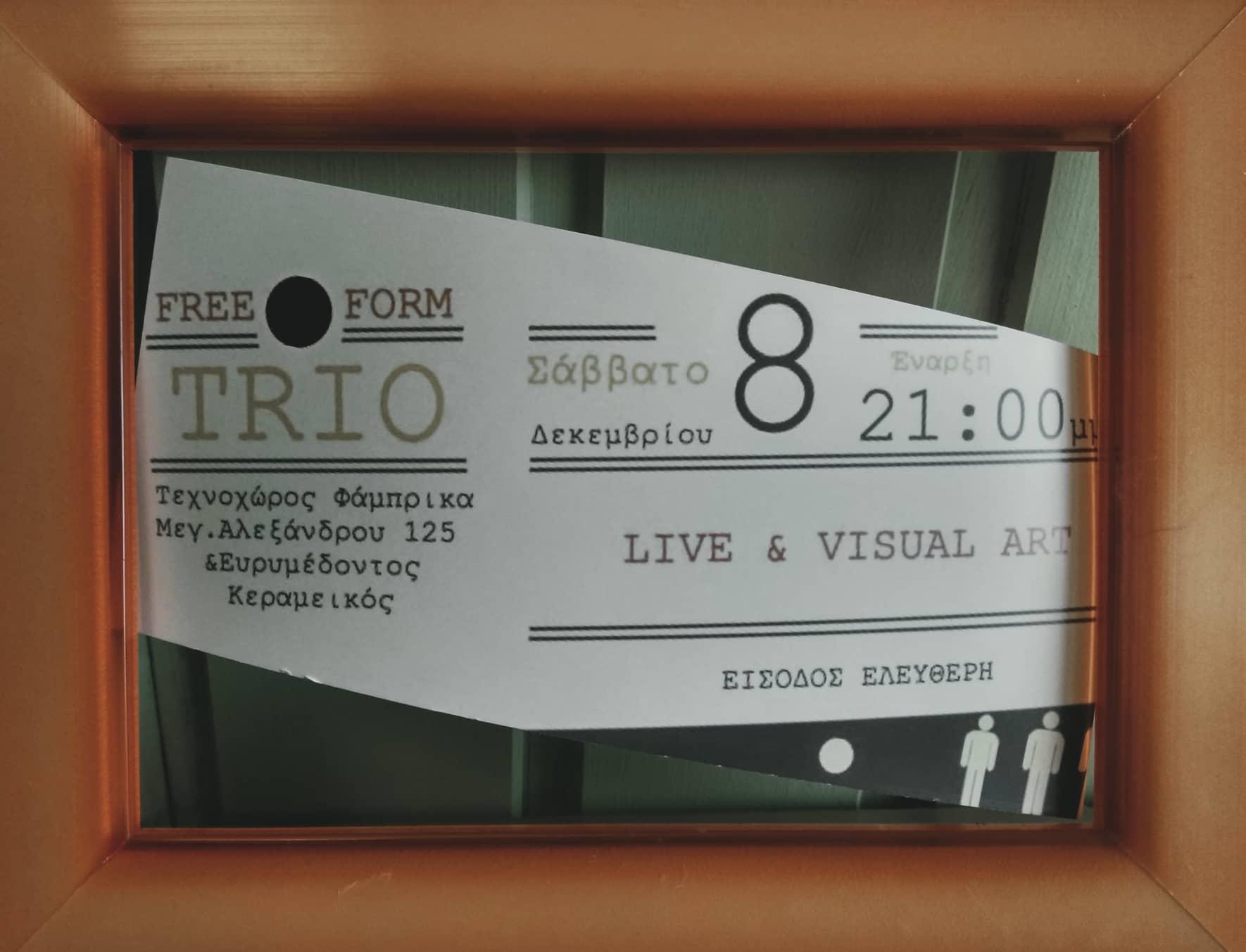 Free Form Trio, fabrica athens, live music, visual art, theater, athens, τεχνοχώρος φάμπρικα, ζωντανή μουσική, θέατρα, αθήνα κεραμεικός
