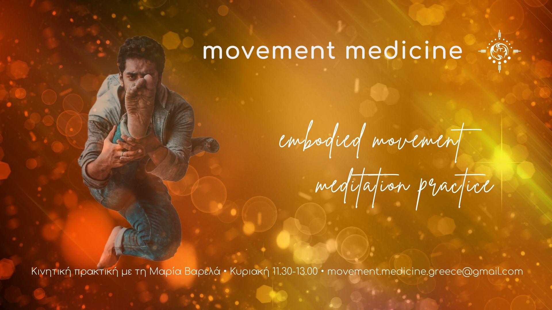 movement medicine greece_fabrica athens_fabrica artspace