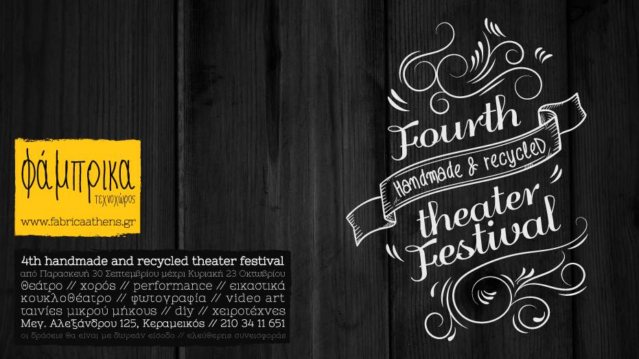 4th-handmade-and-recycled-theater-festival-afisa-artspace-fabrica