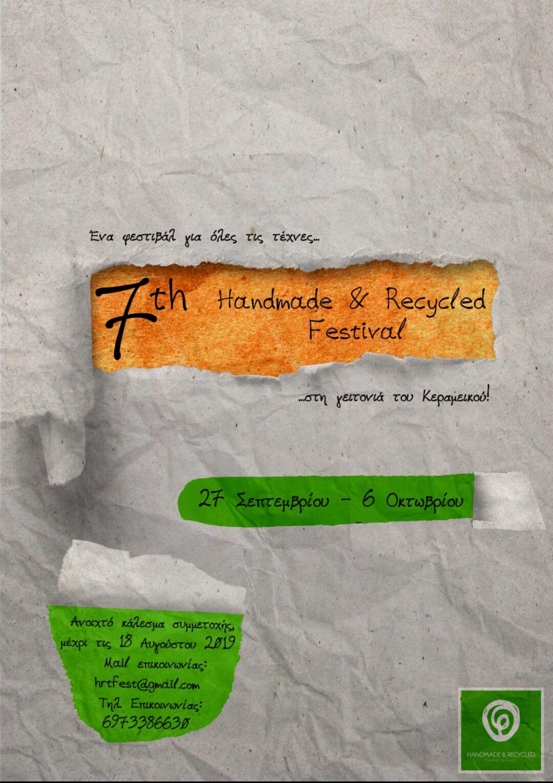 7th Handmade & Recyced Festival