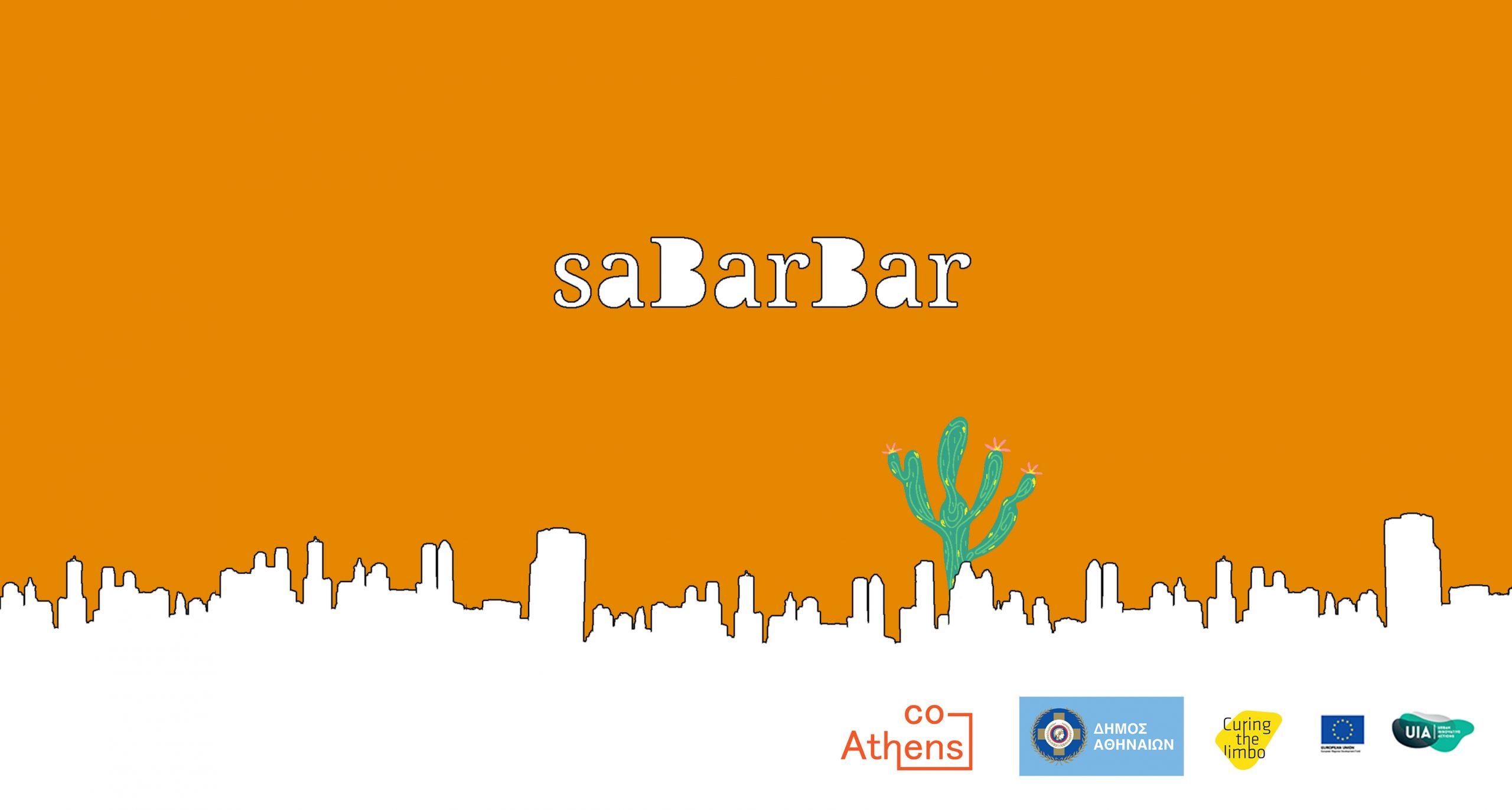 sabarbar_project_fabrica_athens_oxi_paizoume_team_teamwork_co_athens_curing_the_limbo